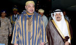 SM el Rey llega a Riad para participar en la Cumbre Marruecos-Países del Golfo