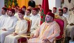 SM el Rey ordena la reapertura de cinco madrasas y Dar Al Muaqit, restauradas en Fez