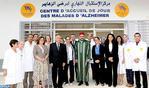 SM el Rey inaugura en Rabat un centro de acogida de día de los enfermos de Alzheimer