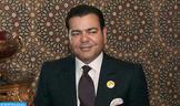 """SAR el Príncipe Moulay Rachid preside en Rabat la ceremonia inaugural del coloquio """"Jeque Zayed y su papel en la edificación de las relaciones entre los Emiratos Árabes Unidos y Marruecos"""""""