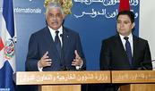 """La República Dominicana considera la autonomía como una propuesta """"viable"""" para encontrar una solución """"realista"""" a la cuestión del Sahara (declaración conjunta)"""