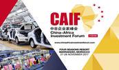 Marrakech alberga la segunda edición del China-África Investment Forum