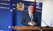 """Migración: Marruecos, un factor """"estabilizador"""" en una región que atraviesa una crisis """"muy profunda"""" (Comisario UE)"""