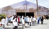 Segunda edición de las Jornadas de Puertas Abiertas de la DGSN: Más de 260.000 visitantes (comunicado)