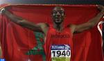 """El marroquí Mohamed Amguoun bate el récord mundial de 400m en el """"World Para Athletics"""" de Londres"""