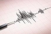 Sacudida telúrica de una magnitud de 4,8 grados en la provincia de Midelt (ING)