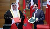 Firmado un memorando de entendimiento entre la MAP y la Agencia de Prensa Bahreiní
