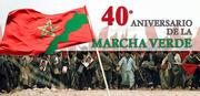 EL 40 ANIVERSARIO DE LA MARCHA VERDE
