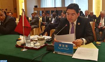 Pekín: Los ministros de Exteriores árabes y chinos celebran los esfuerzos de SM el Rey a favor de la defensa de la ciudad de Al Qods