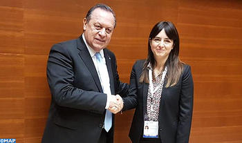 Marruecos participa en San Sebastián en la 108º sesión del Consejo Ejecutivo de la OMT