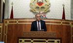 La Cámara de Consejeros adopta por unanimidad el proyecto de ley aprobatoria del acta constitutiva de la UA