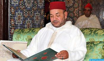 SM el Rey, Amir Al Muminin, preside lunes en Rabat la segunda charla religiosa del mes sagrado del Ramadán (Ministerio de la Casa Real, del Protocolo y de la Cancillería)