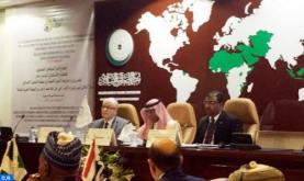 Abierta en Yeda la reunión urgente de los ministros de AA.EE. de los Estados miembro de la OCI con la participación de Marruecos