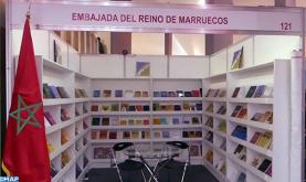 Marruecos participa en la 24ª edición de la Feria Internacional del Libro de Lima