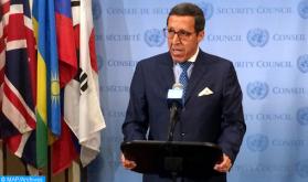 El embajador Hilale reelegido por unanimidad a la Mesa de la Junta Ejecutiva del UNICEF para 2020