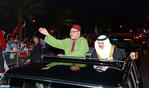 Un accueil officiel réservé à SM le Roi en visite de fraternité et de travail au Royaume de Bahreïn