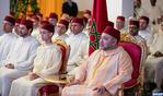 Hautes instructions Royales pour la réouverture de cinq Medersas et de Dar Al Mouaqqit, restaurées dans le cadre du programme de réhabilitation des monuments de l'ancienne médina de Fès