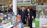 SAR le Prince Héritier Moulay El Hassan préside à Casablanca l'ouverture du 24ème Salon International de l'Edition et du Livre
