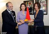 """SAR la princesse Lalla Meryem reçoit le prix """"Méditerranée pour l'enfance """""""