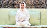 SAR la Princesse Lalla Meryem préside une veillée religieuse en commémoration du 19è anniversaire de la disparition de feu SM Hassan II