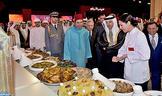 """SAR le Prince Moulay Rachid préside la cérémonie d'ouverture officielle de la 3è édition de l'événement """"Le Maroc à Abu Dhabi"""""""