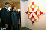 SAR la Princesse Lalla Hasnaa inaugure à Casablanca la Foire internationale d'art contemporain d'Afrique et de la Méditerranée