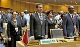 Ouverture à Addis-Abeba du 29ème Sommet des chefs d'Etat et de gouvernement de l'UA avec la participation de SAR le Prince Moulay Rachid qui représente SM le Roi