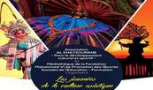 """Lancement à Rabat de la 3ème édition des """"Journées de la culture asiatique"""""""