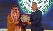 Ouverture à Abou Dhabi du 4è congrès arabe de la réforme administrative et du développement avec la participation du Maroc