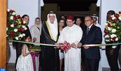Inauguration à Abou Dhabi du complexe diplomatique marocain