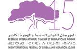 Le Bénin à l'honneur au prochain Festival international Cinéma et migrations d'Agadir