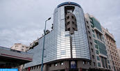 La Bourse de Casablanca réduit ses pertes à la mi-séance