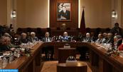 Le bureau de la Chambre des représentants examine des sujets liés à la communication parlementaire, à la législation et au plan d'action de la Chambre