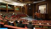 Le parti de l'Istiqlal ne présentera pas de candidat à la présidence de la Chambre des conseillers
