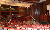 La Chambre des conseillers ajourne sa séance plénière consacrée à la discussion et l'évaluation des politiques publiques liées au service public