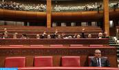 La Chambre des conseillers adopte à la majorité le projet de loi portant réorganisation de l'Agence Maghreb Arabe Presse (MAP)