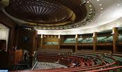Chambre des conseillers : Le groupe d'amitié et de coopération Maroc-Palestine condamne la décision de l'administration américaine à propos d'Al-Qods