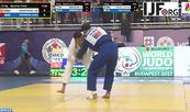Championnats du Monde Cadets 2017: les judokas marocains El Houssaini (-73 kg) et Esseryry (+90kg) dans le top 5