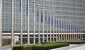 Sommet de Bruxelles : l'UE soutient une proposition de Madrid pour un plan d'accompagnement du Maroc en matière migratoire