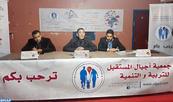 La 5ème édition du forum culturel du livre de Khouribga, à partir de ce jeudi