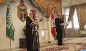"""Tunisie: Al-Joubeir insiste sur le caractère """"volontariste"""" de l'action au sein de l'Alliance islamique"""
