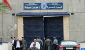 Le transfert d'un détenu de la prison locale de Rommani vers la prison d'Azrou s'est déroulé conformément aux dispositions réglementaires et légales en vigueur