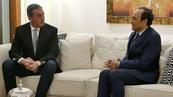 M. El Malki plaide à Asuncion pour le renforcement de la coopération et du partenariat avec le Parlasur