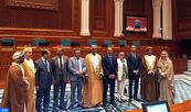 Entretiens maroco-omanais à Mascate sur les moyens de renforcer les relations parlementaires bilatérales