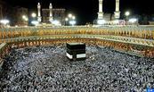 L'Aïd El Fitr célébré dimanche en Arabie Saoudite, aux Emirats arabes unis, au Koweit et en Jordanie