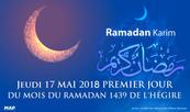Jeudi, premier jour du mois sacré de Ramadan au Maroc (ministère des Habous et des affaires islamiques)