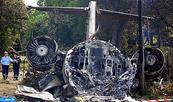 Crash d'avion en Iran: Les 66 personnes à bord ont péri (compagnie)