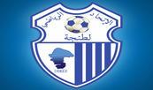 Ittihad Riadhi de Tanger: L'Assemblée générale approuve la transformation du club tangérois en société anonyme