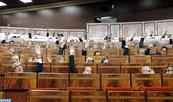 La Chambre des représentants approuve le projet de loi portant amendement de la convention générale de sécurité sociale entre le Maroc et les Pays-Bas