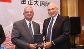 Le groupe OCP reçoit à Pékin la médaille d'or HSE de l'International fertilizer association